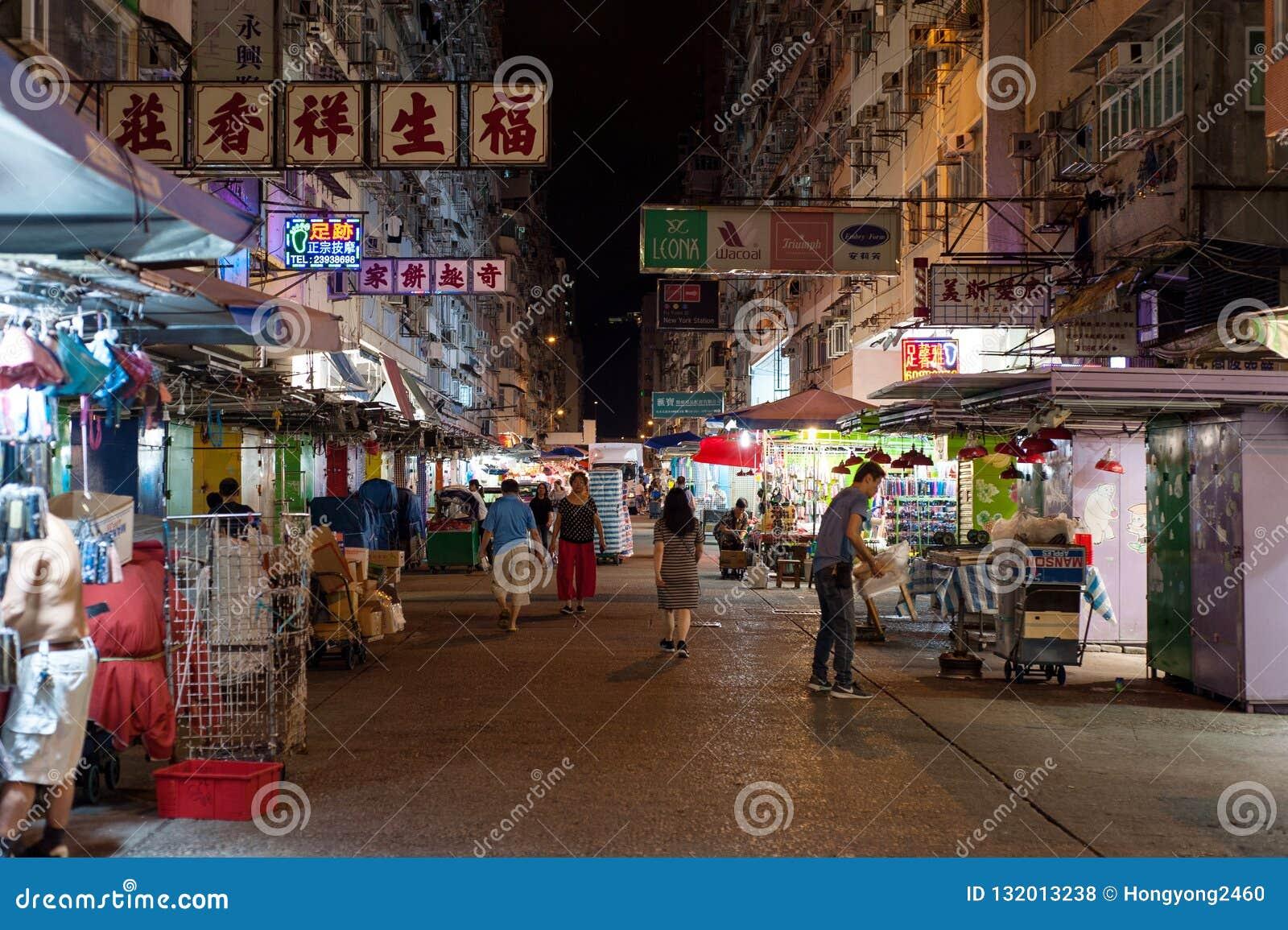 Hong Kong Sneaker Street Closing