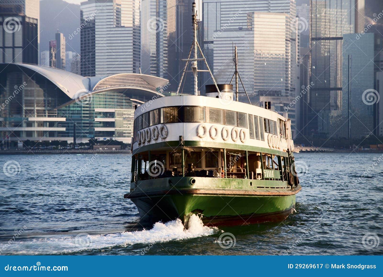 Hong Kong Star Ferry at dusk
