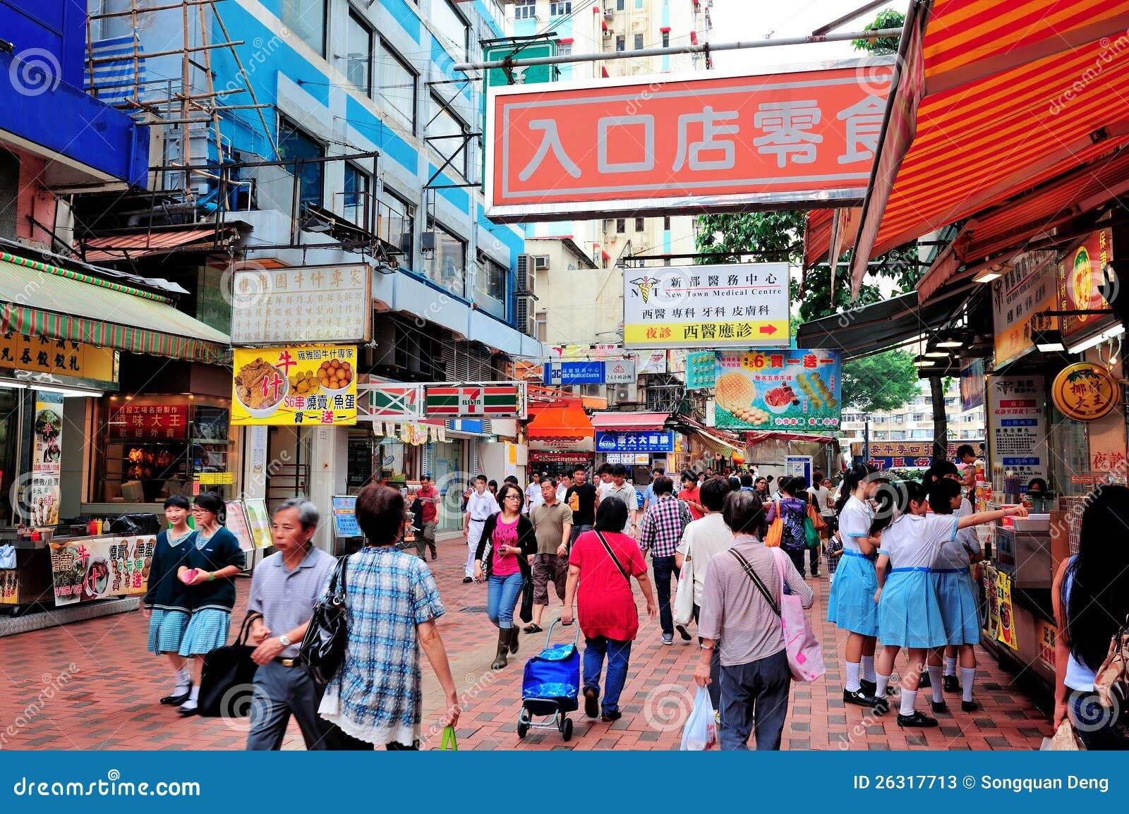 Hong Kong Street View Editorial Stock Photo - Image: 26317713