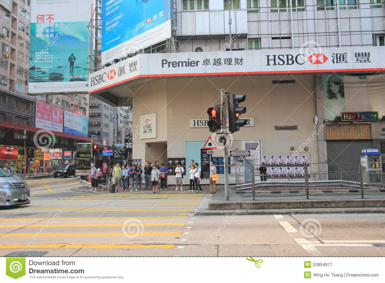 urban area in hong kong New development areas and urban developments civil engineering and development department: the civil engineering and development department (cedd) was established in july 2004 through amalgamation of the civil  hong kong's river trade terminal was built on the.