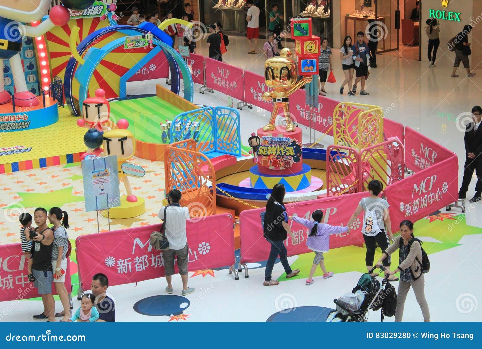 2015 Hong Kong VS Bomberman gry wydarzenie
