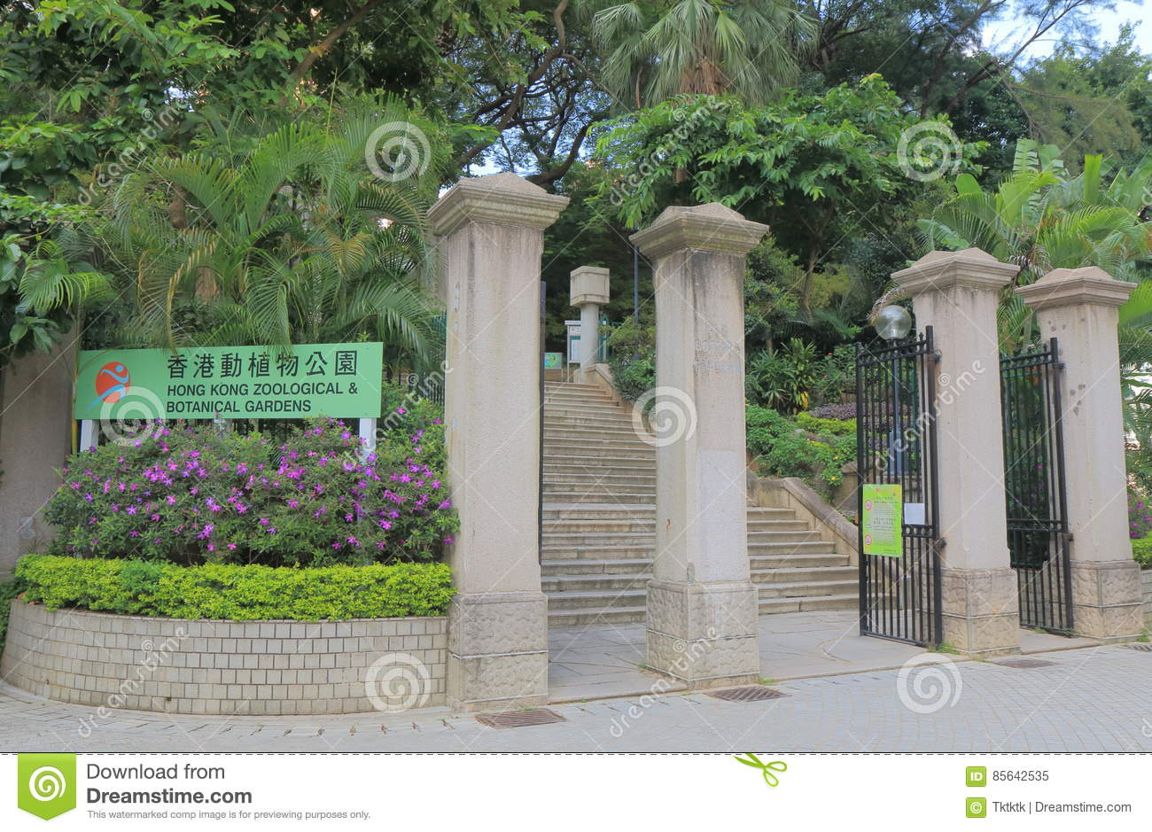 Hong Kong Zoological And Botanical-Gärten