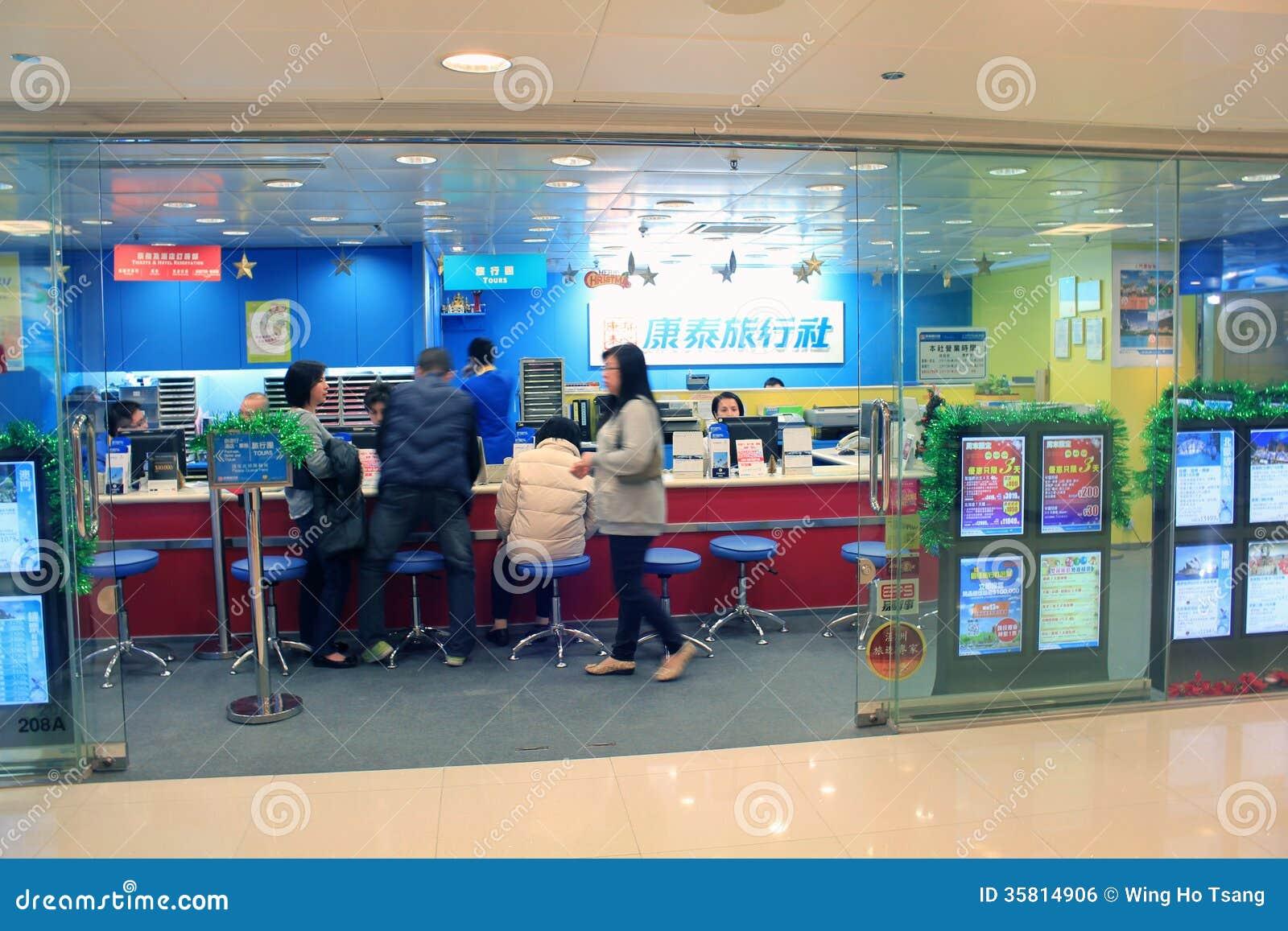 hong thai travel shop in hong kong editorial photo image of mall tseung 35814906