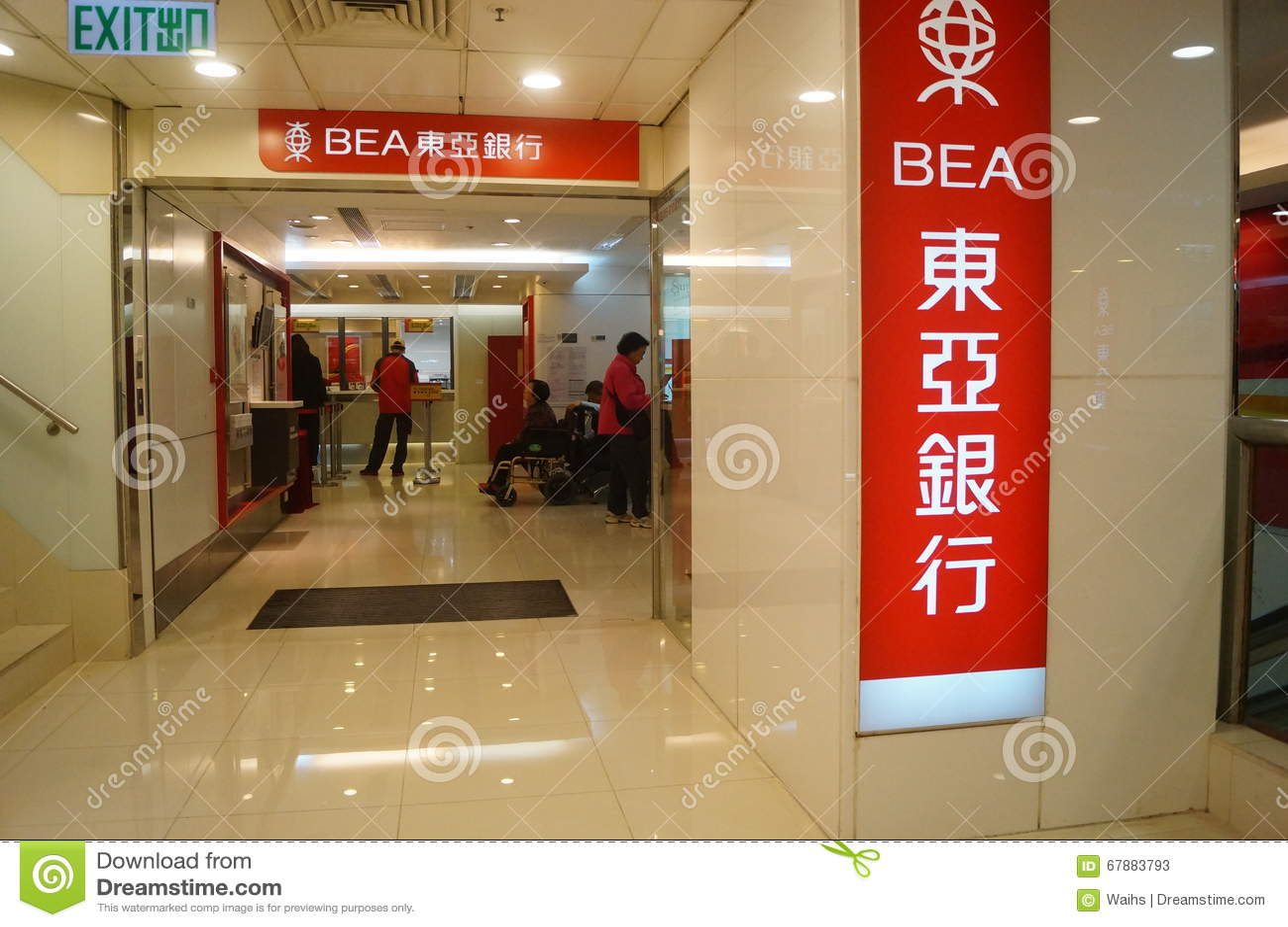 Hongkong, Chiny: Bank Azja Wschodnia