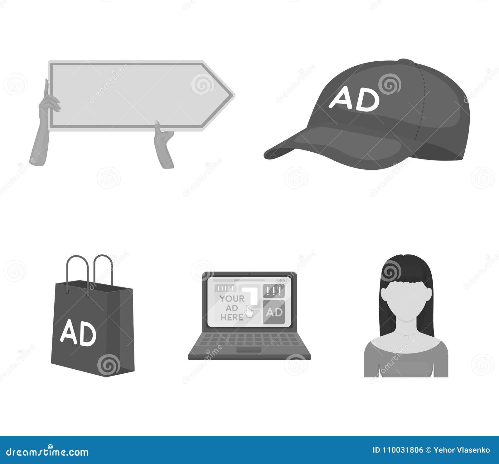 Honkbal GLB, wijzer in handen, laptop, het winkelen zak Adverterend, vastgestelde inzamelingspictogrammen in zwart-wit stijl vect
