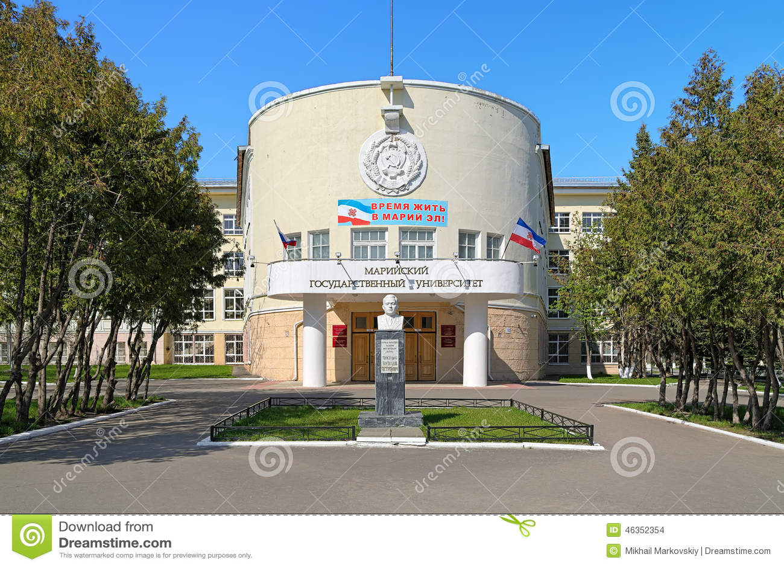 Hoofdgebouw van Mari State University in Yoshkar-Ola, Rusland