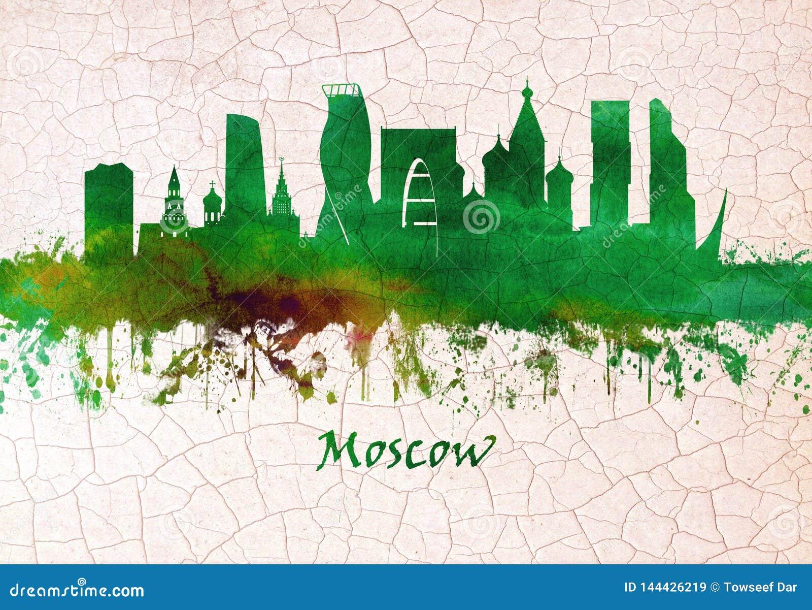 Horizon de Moscou Russie
