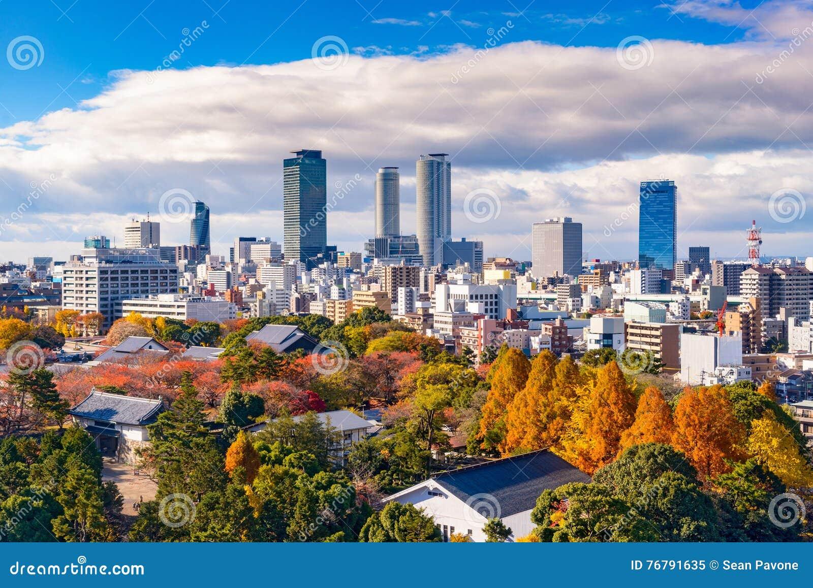 Horizon de Nagoya, Japon