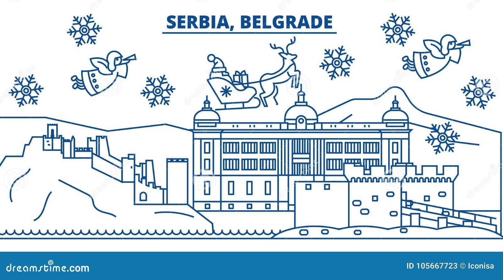Horizon de ville d hiver de la Serbie, Belgrade Joyeux Noël,