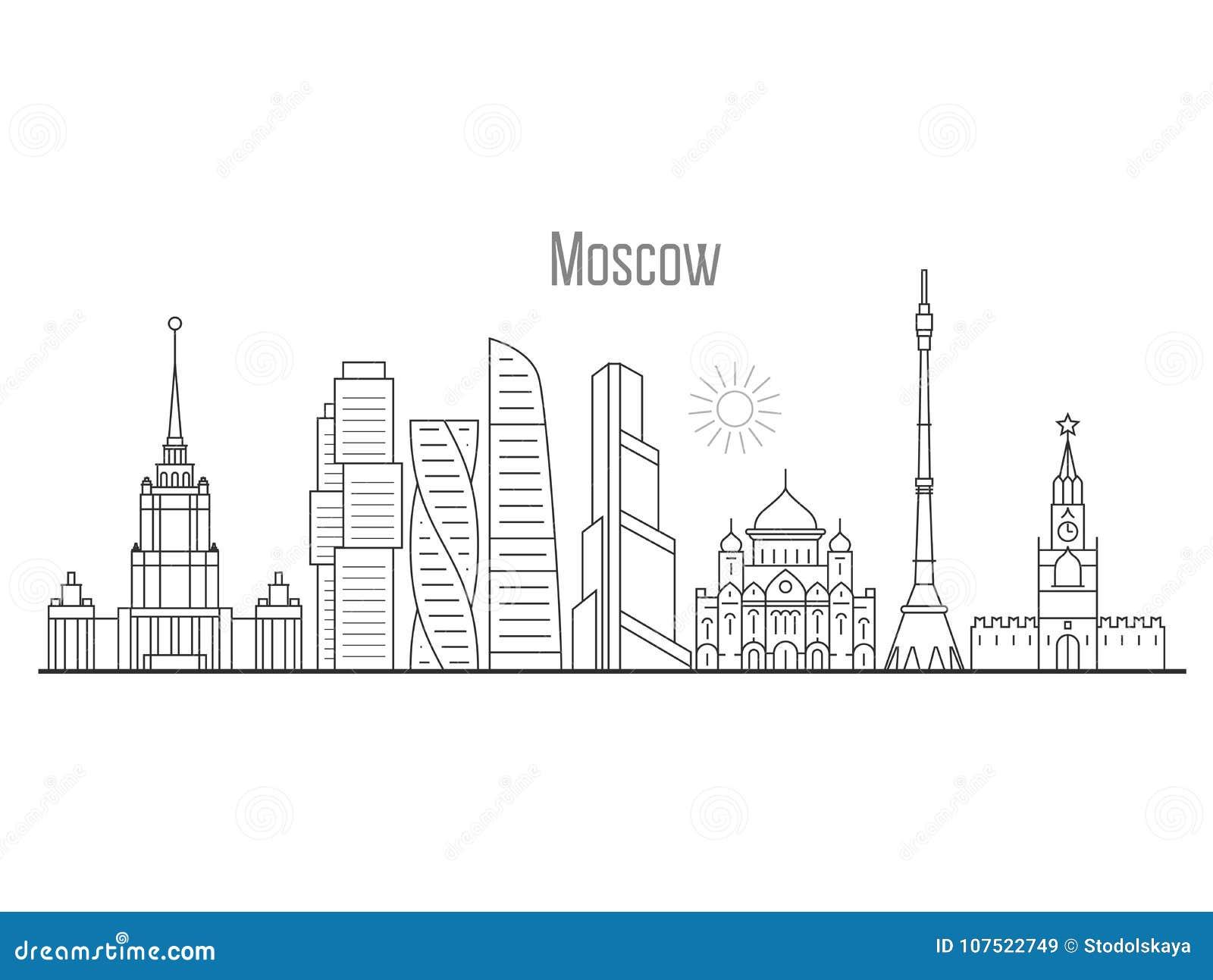 Horizon de ville de Moscou - tours et paysage urbain de points de repère