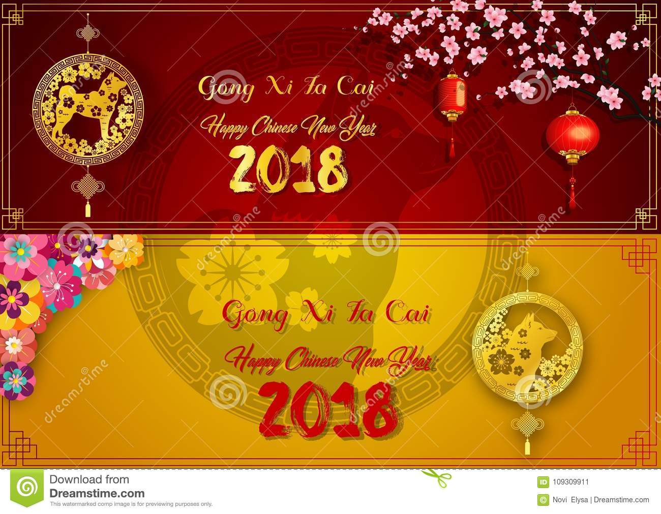 download horizontal banners set with 2018 chinese new year elements year of the dog gold