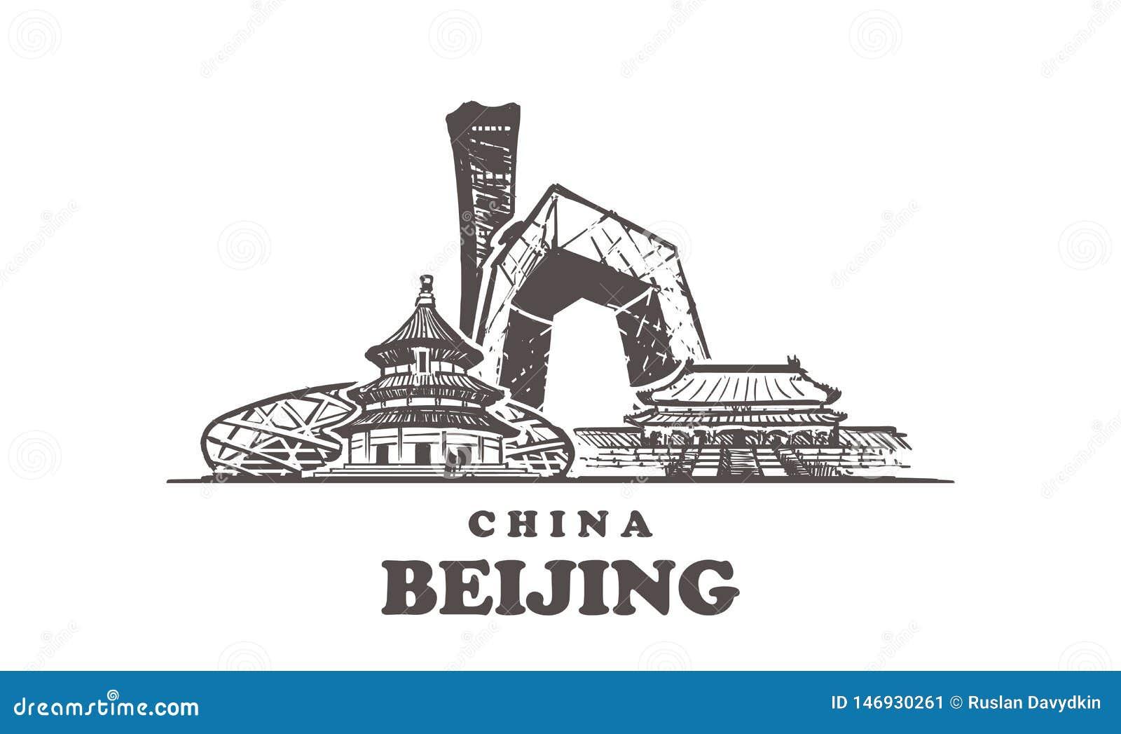 Horizonte del bosquejo de Pekín Ejemplo exhausto del vector de la mano de China, Pekín