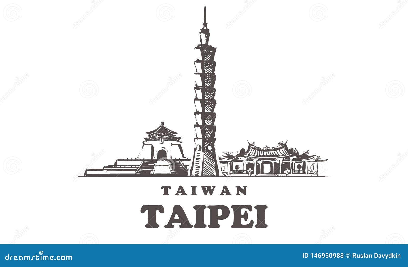 Horizonte del bosquejo de Taipei Ejemplo exhausto del vector de la mano de Taiw?n, Taipei