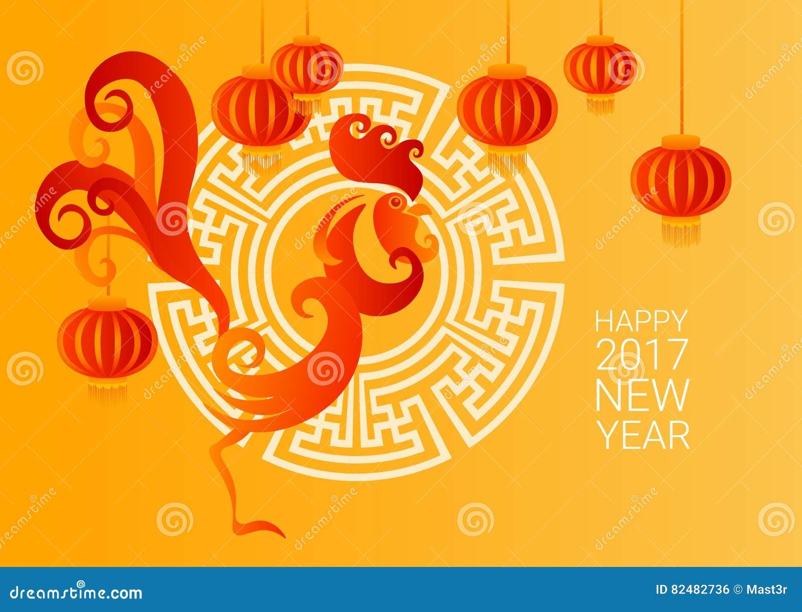 Horoskop för asiat för lykta för lycklig ny 2017 år tuppfågel kinesiskt