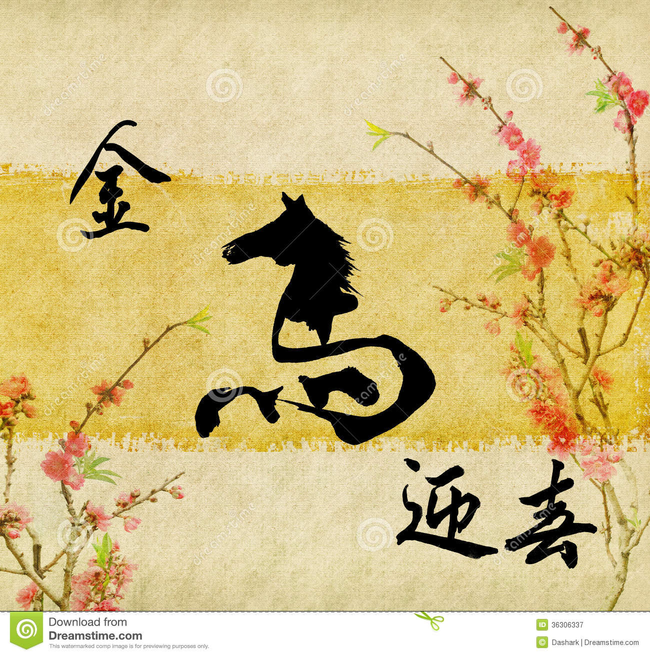 Horse Calligraphy,Chinese Calligraphy. Stock Illustration ...