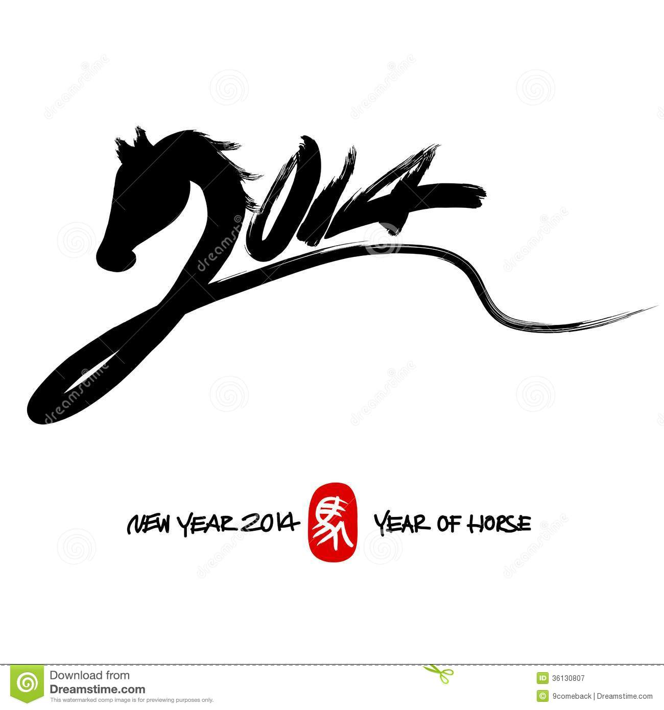 Horse Calligraphy Royalty Free Stock Photography Image
