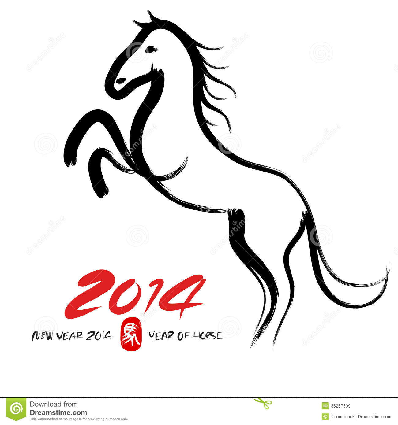Horse Calligraphy Royalty Free Stock Images Image 36267509