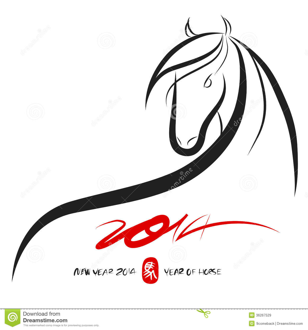 Horse Calligraphy Royalty Free Stock Images Image 36267529