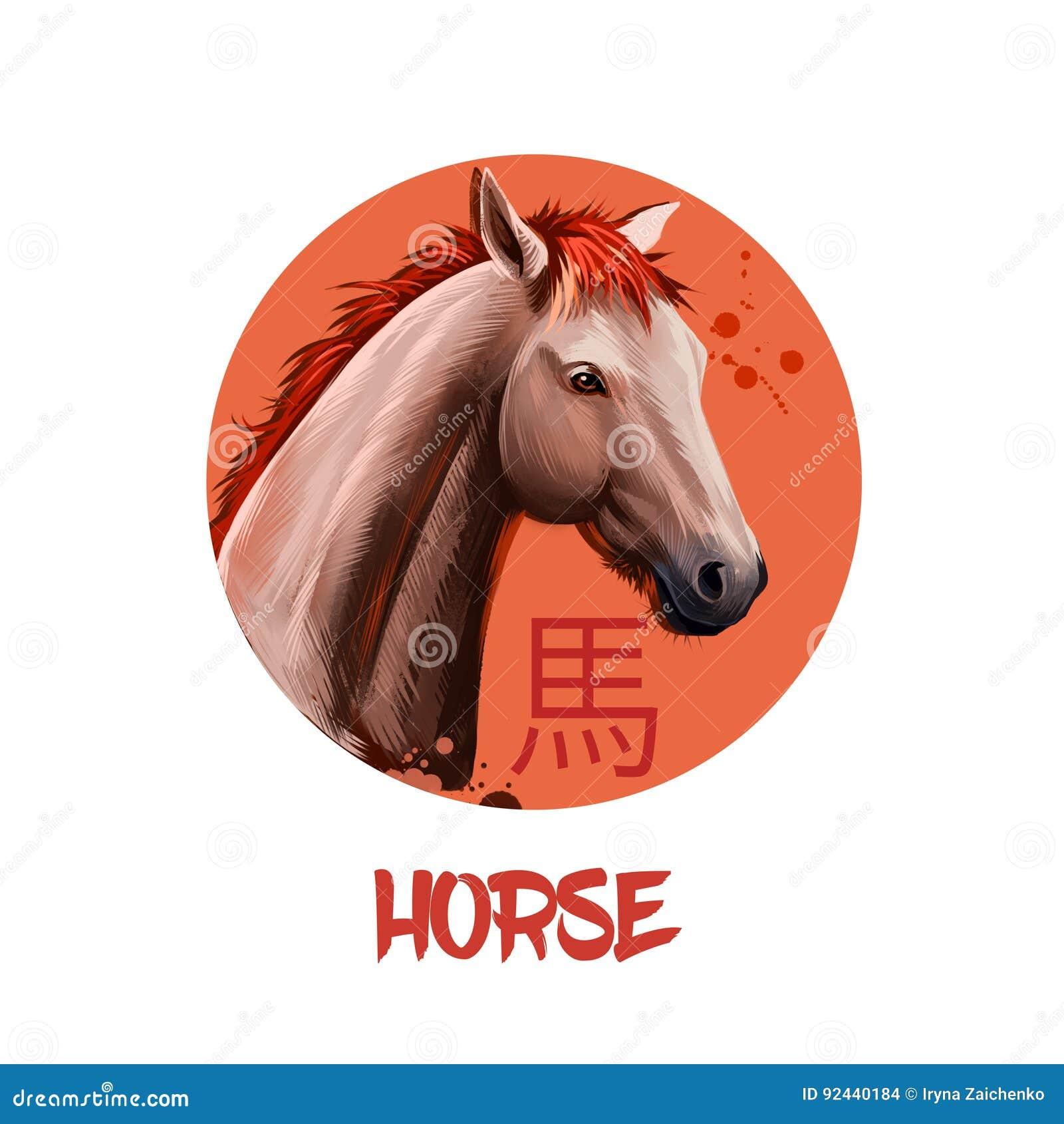Horse Chinese Horoscope Character Isolated On White Symbol Of New