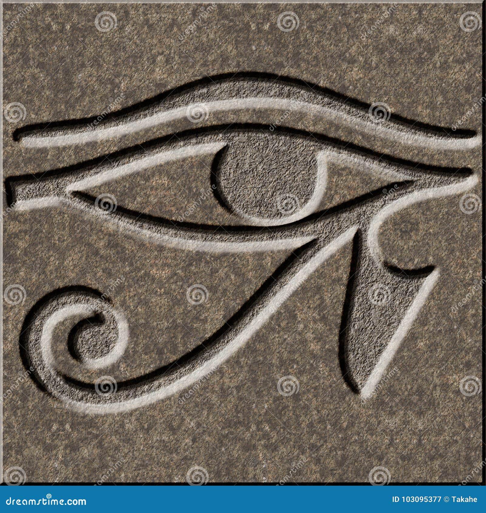Horus的眼睛在花岗岩凿了