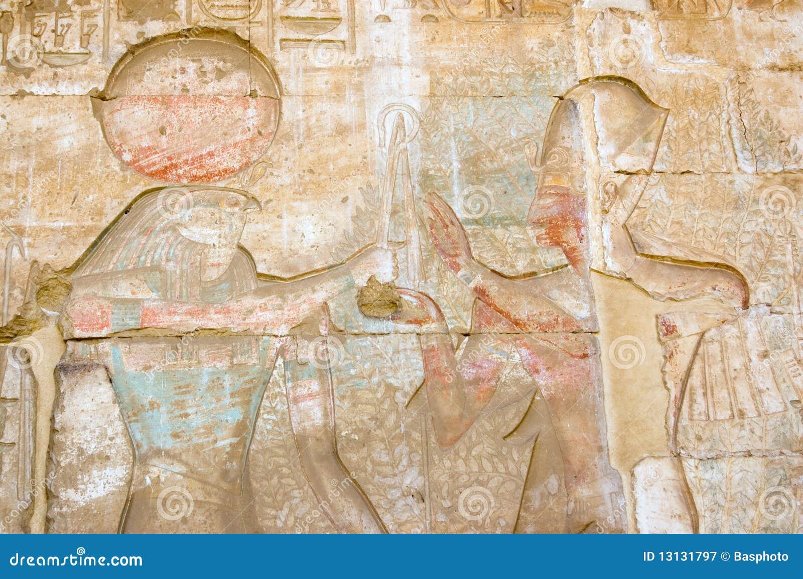 Horus, Ramses e árvore de vida