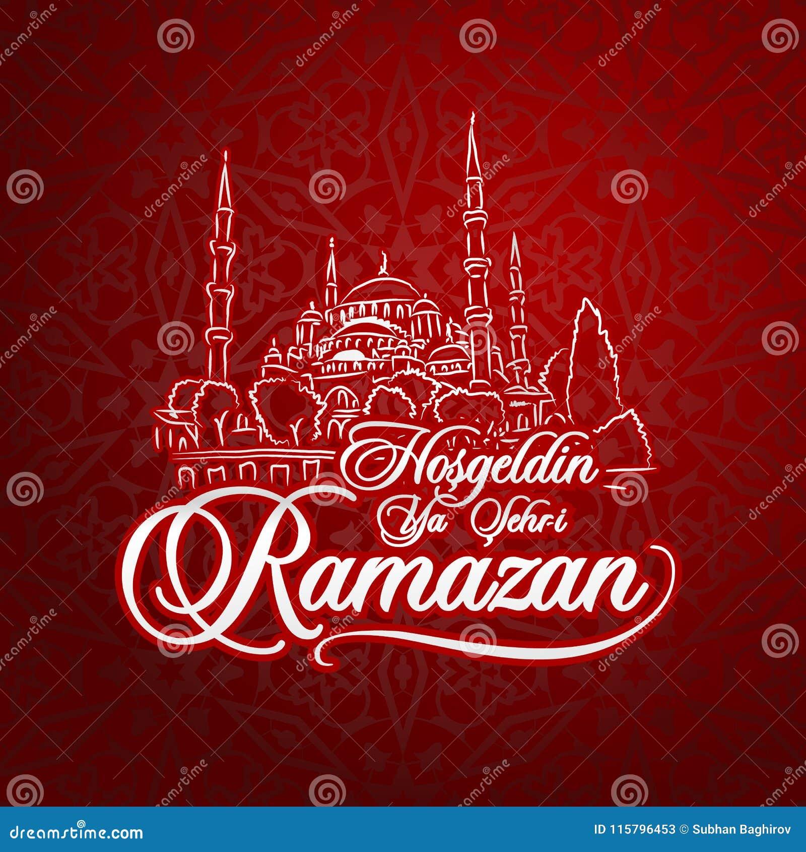 Hosgeldin ya sehri Ramazan Przekład od tureckiego: Witać Ramadan