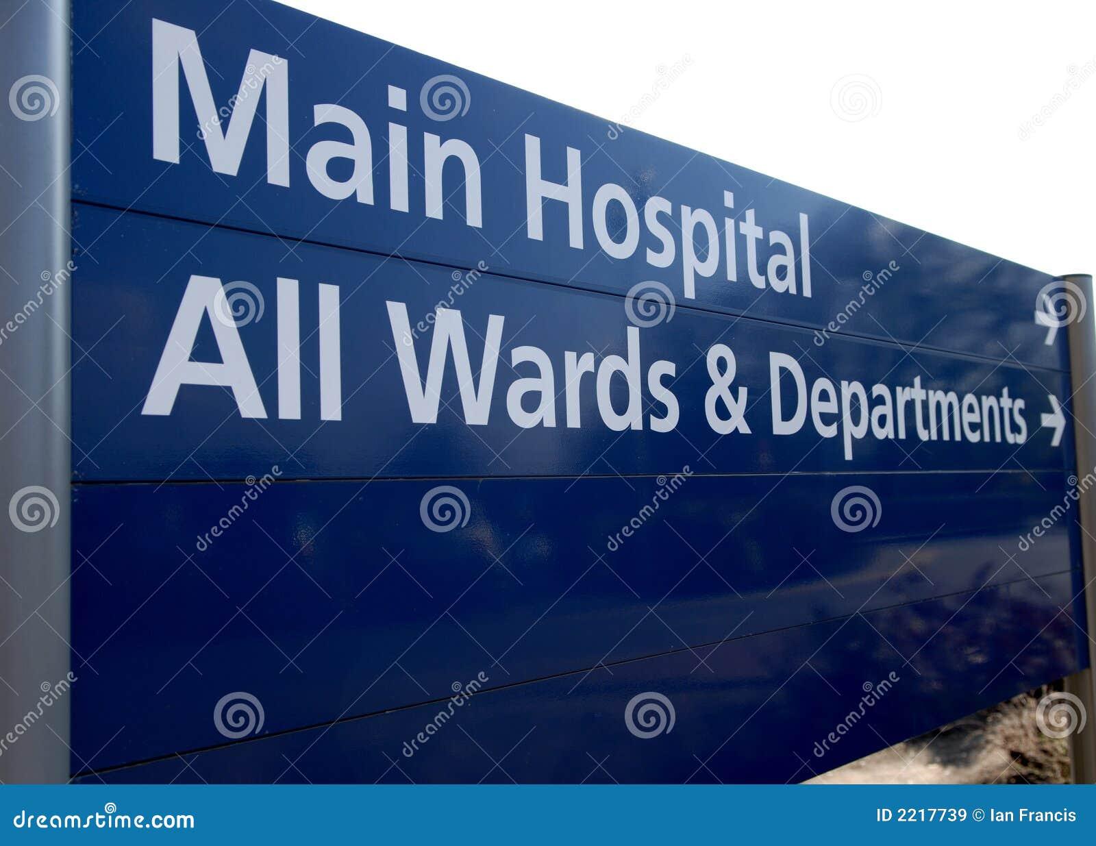 Hospital direction sign.