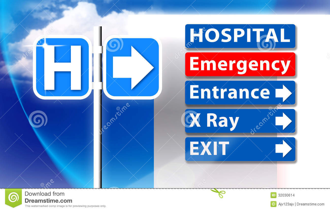 Emergency Room Arrow