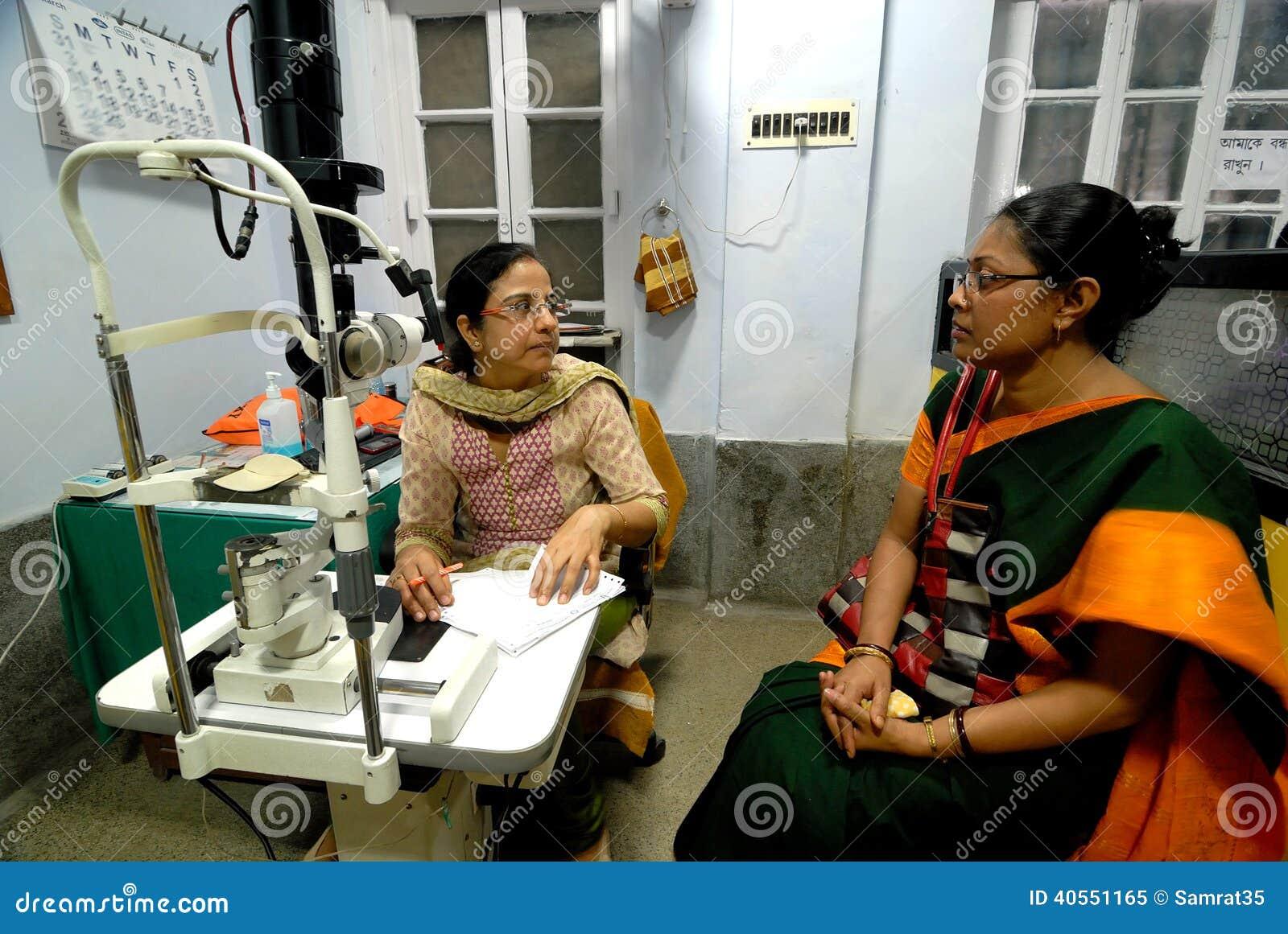 Hospital indiano