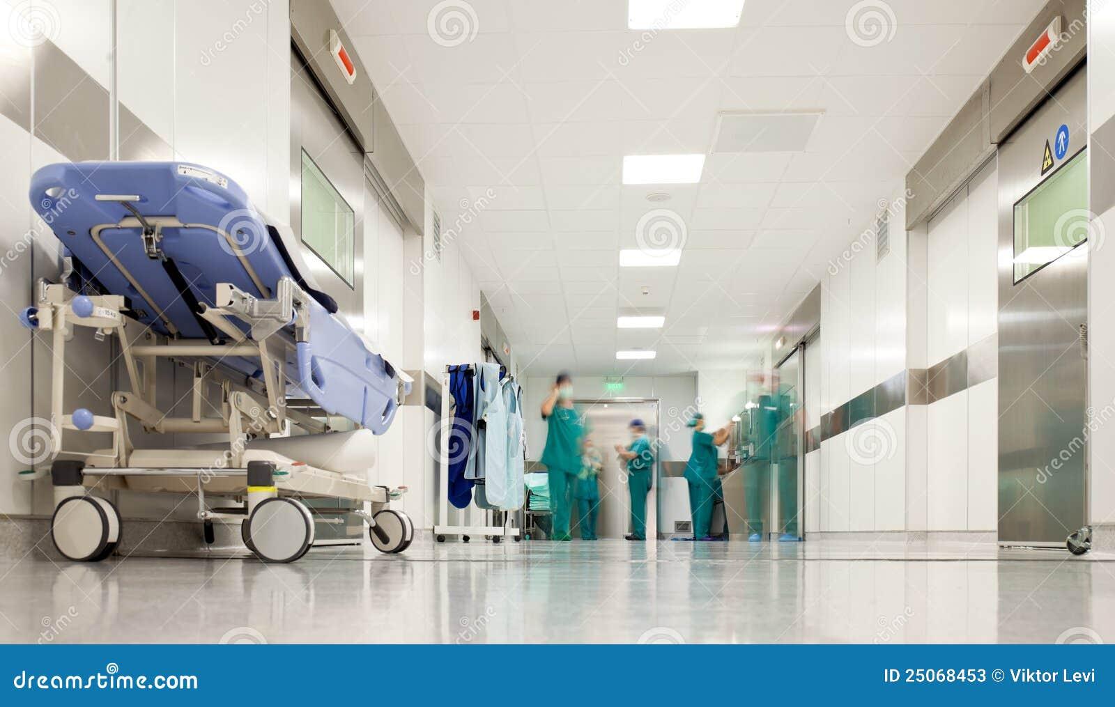 Hospital surgery corridor