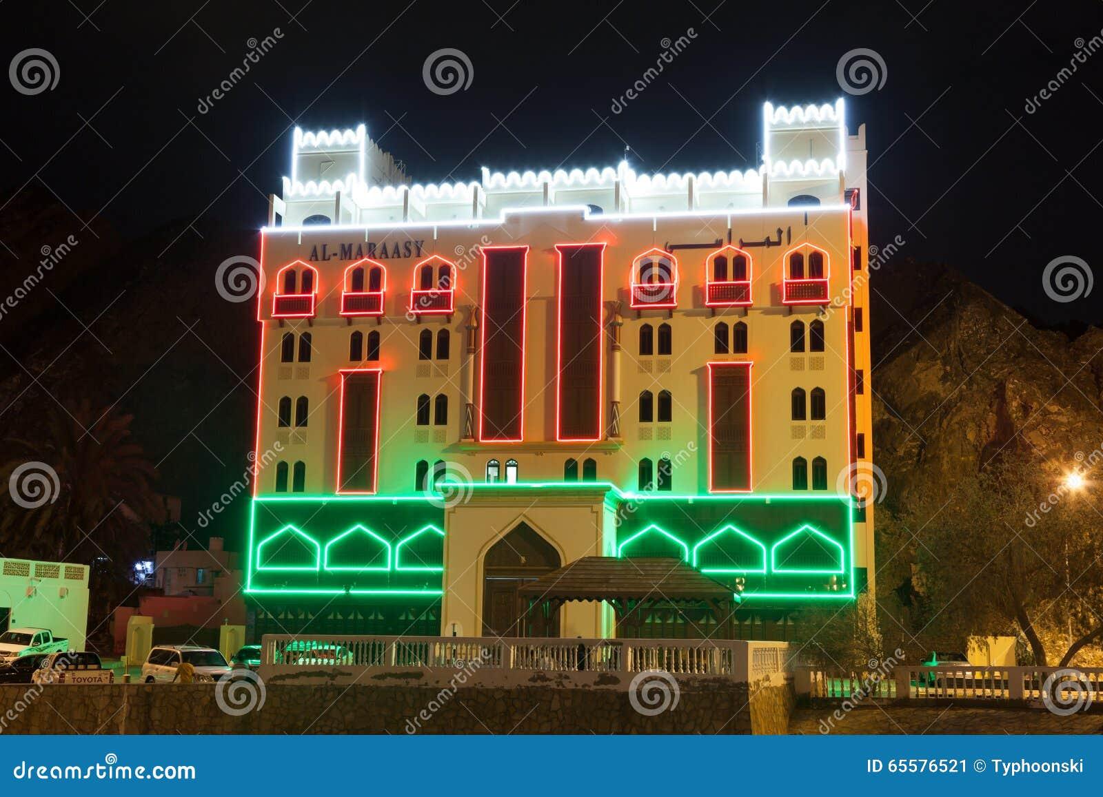 Hotel de Al Maraasy em Muscat, Omã