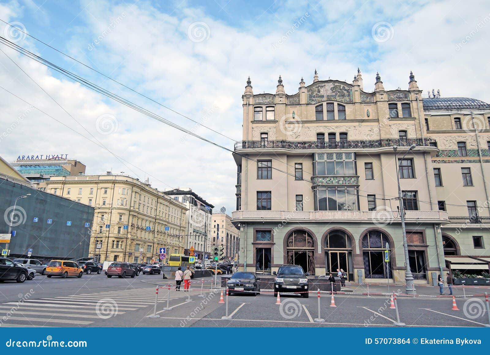 Hotel Metropol in Moskou