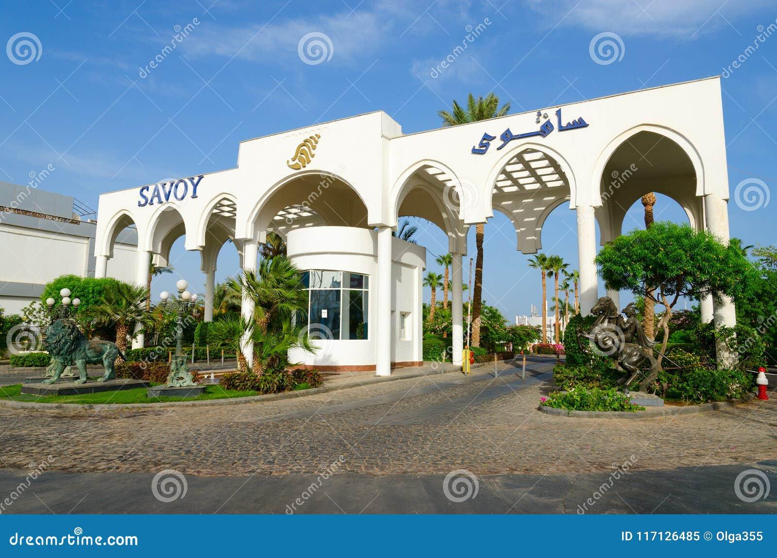 Hotel Savoy Sharm El Sheikh 5 * On Soho Square, Sharm El