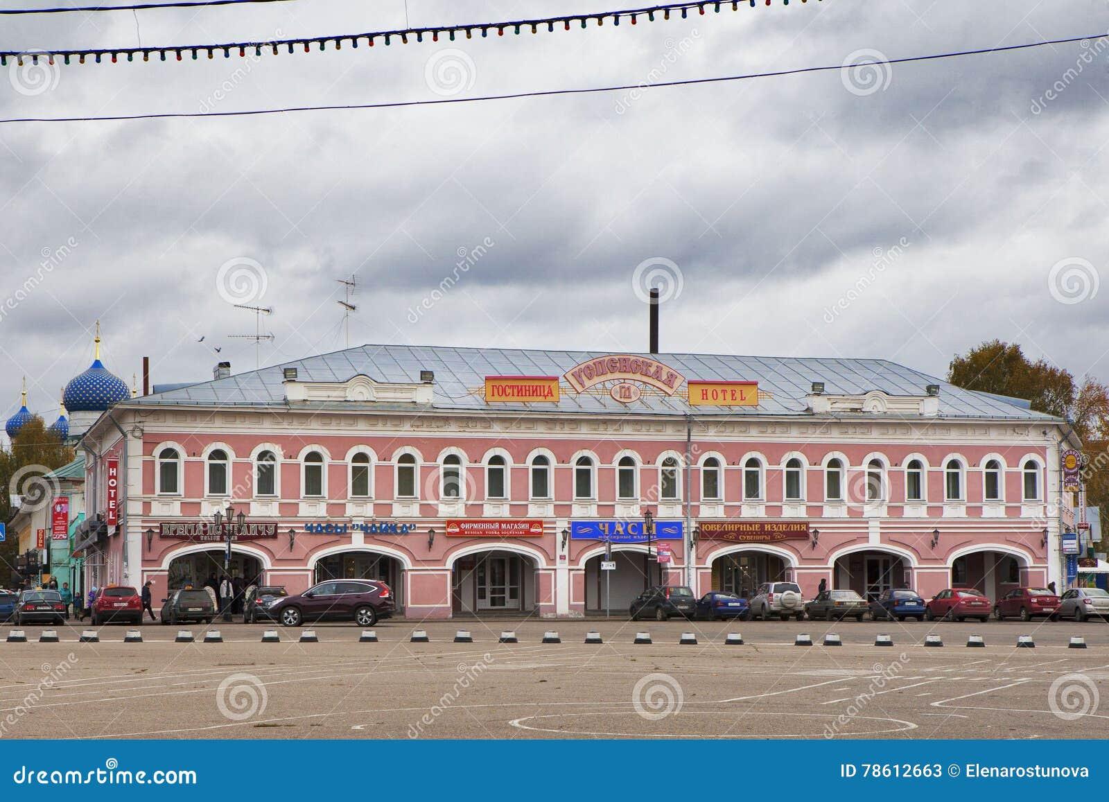 Hotel Uspenskaya (de bouw van vroegere handelsrijen) in oude Russische stad van Uglich, Rusland