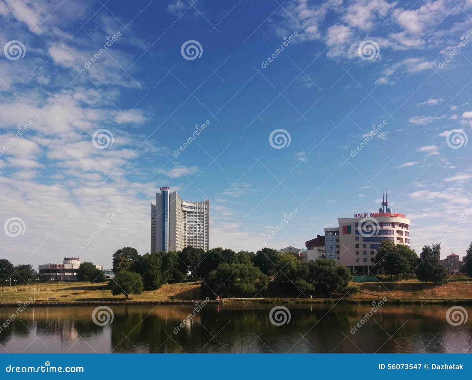 Hotel Wit-Rusland minsk 2015