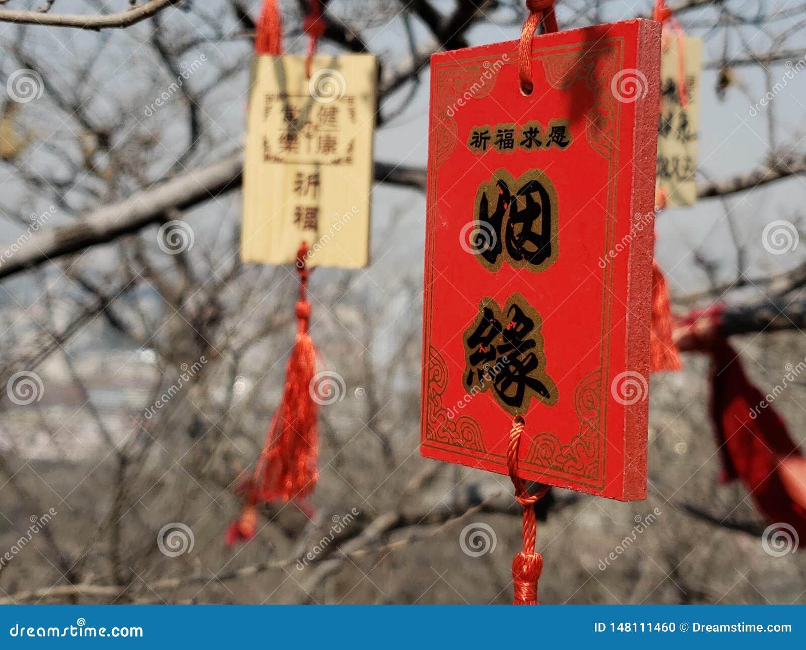 Houten kaarten voor gebeden in Chinese tempels