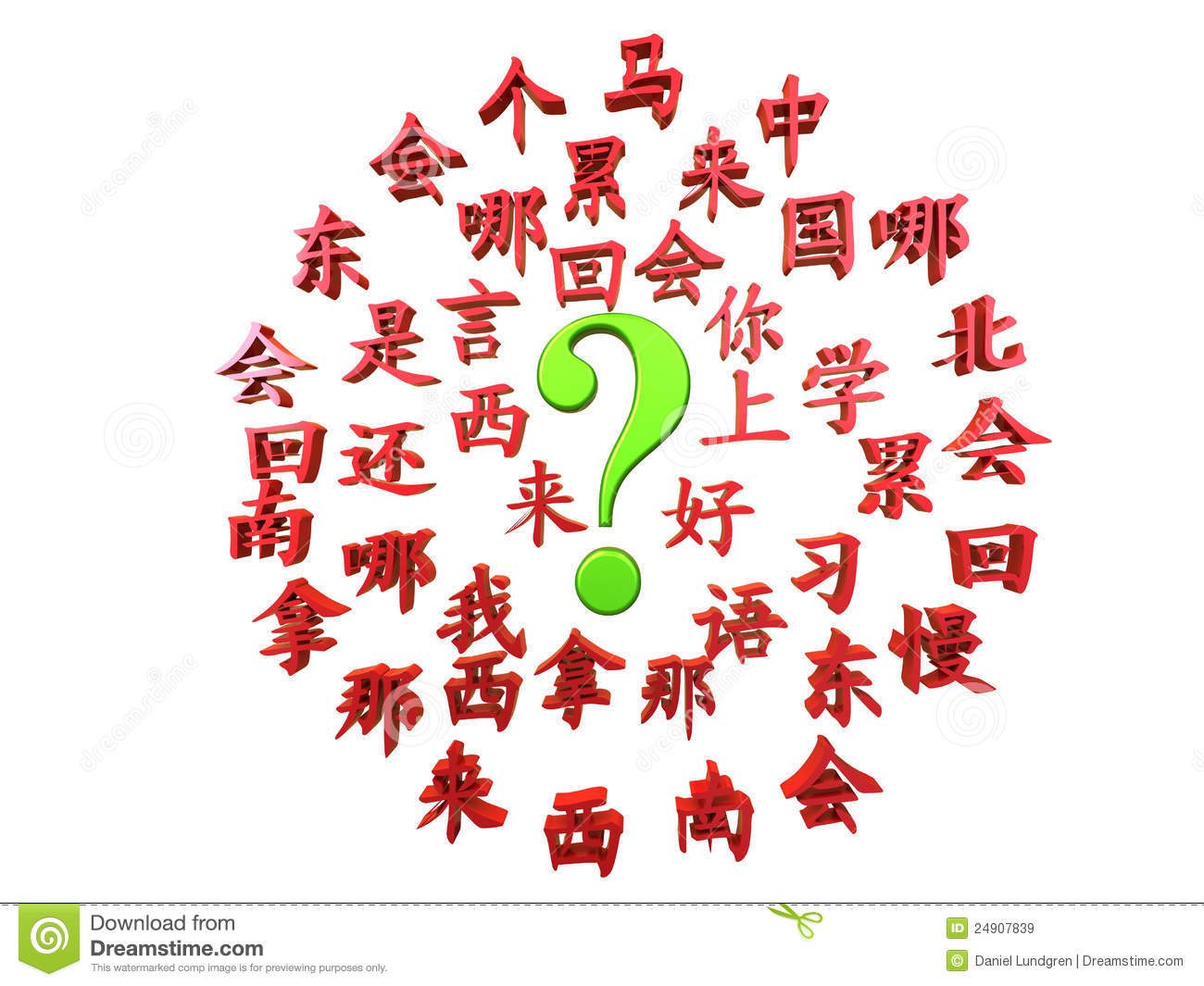 Learn Chinese Online - Online Mandarin course with ... - busuu