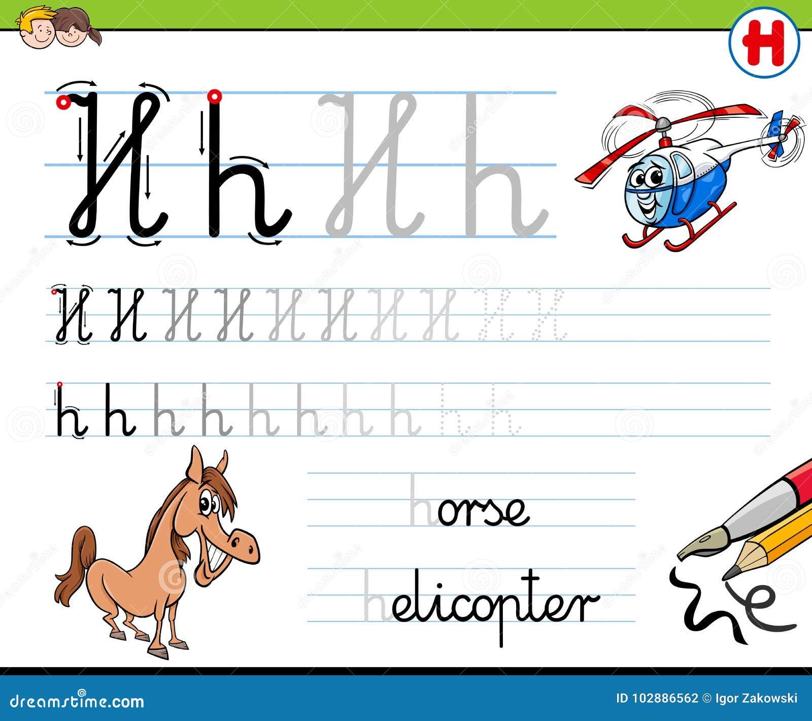 How To Write Letter H Worksheet For Kids Stock Vector Illustration