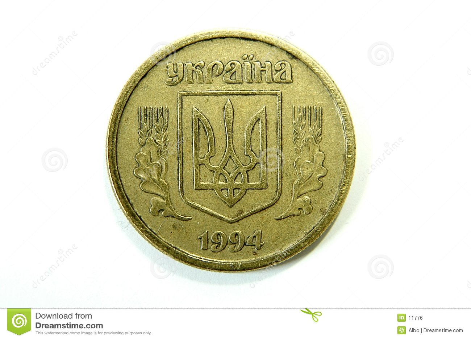 Hryvnia Ουκρανός νομισμάτων