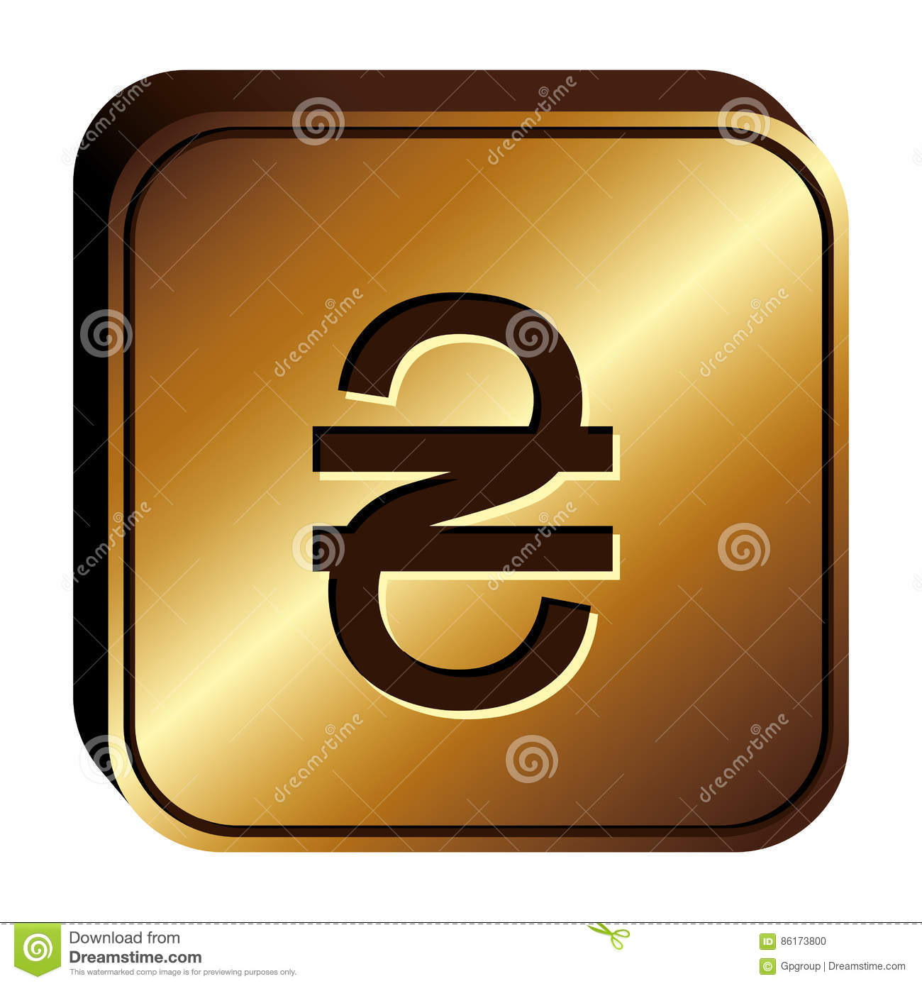 Hryvnia Currency Symbol Icon Stock Illustration Illustration Of