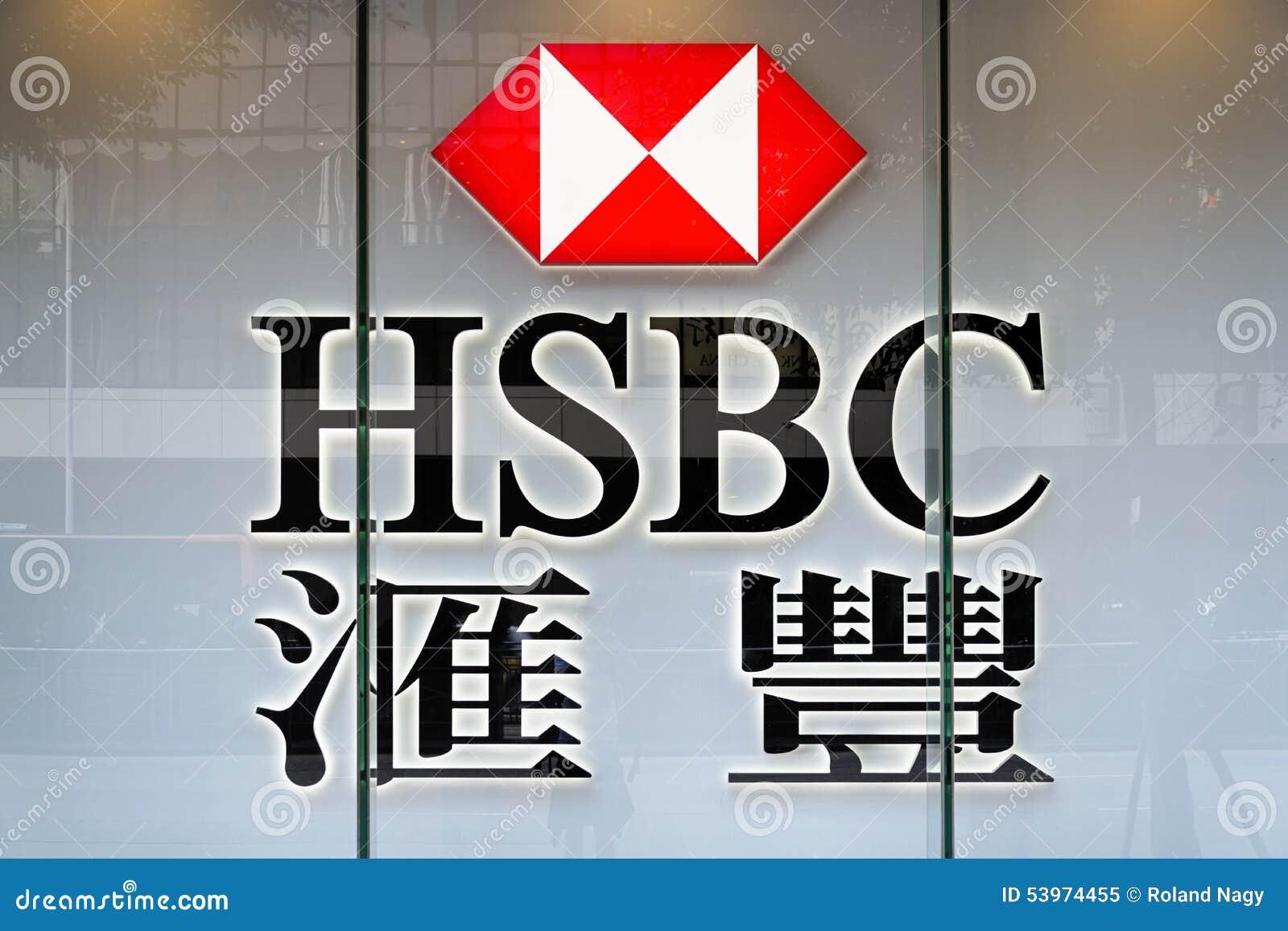 HSBC Bank Sign In Hong Kong Editorial Image - Image of business