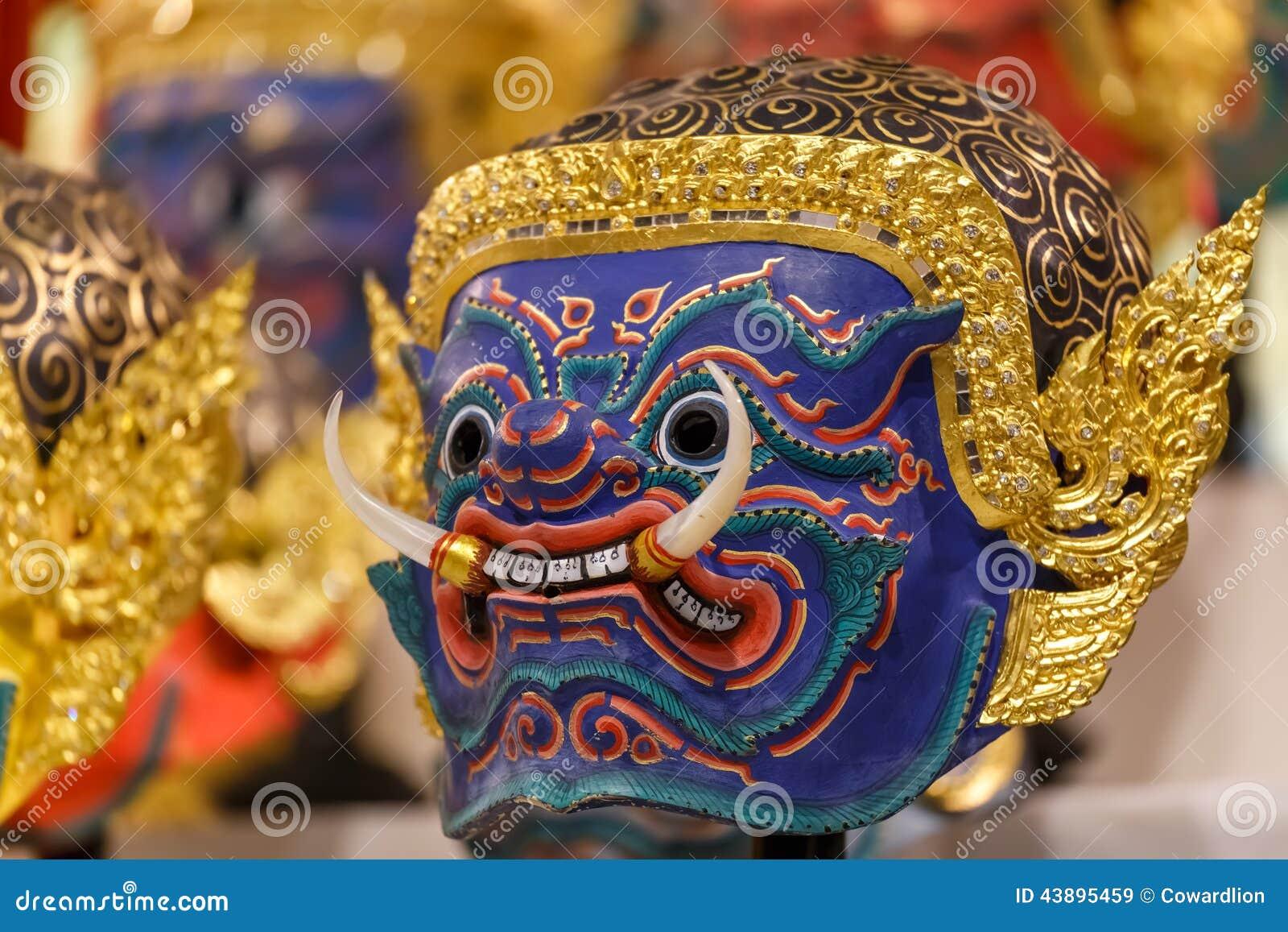 choisir le dernier comment trouver grande sélection Hua Khon (masque Traditionnel Thaïlandais) Image stock ...