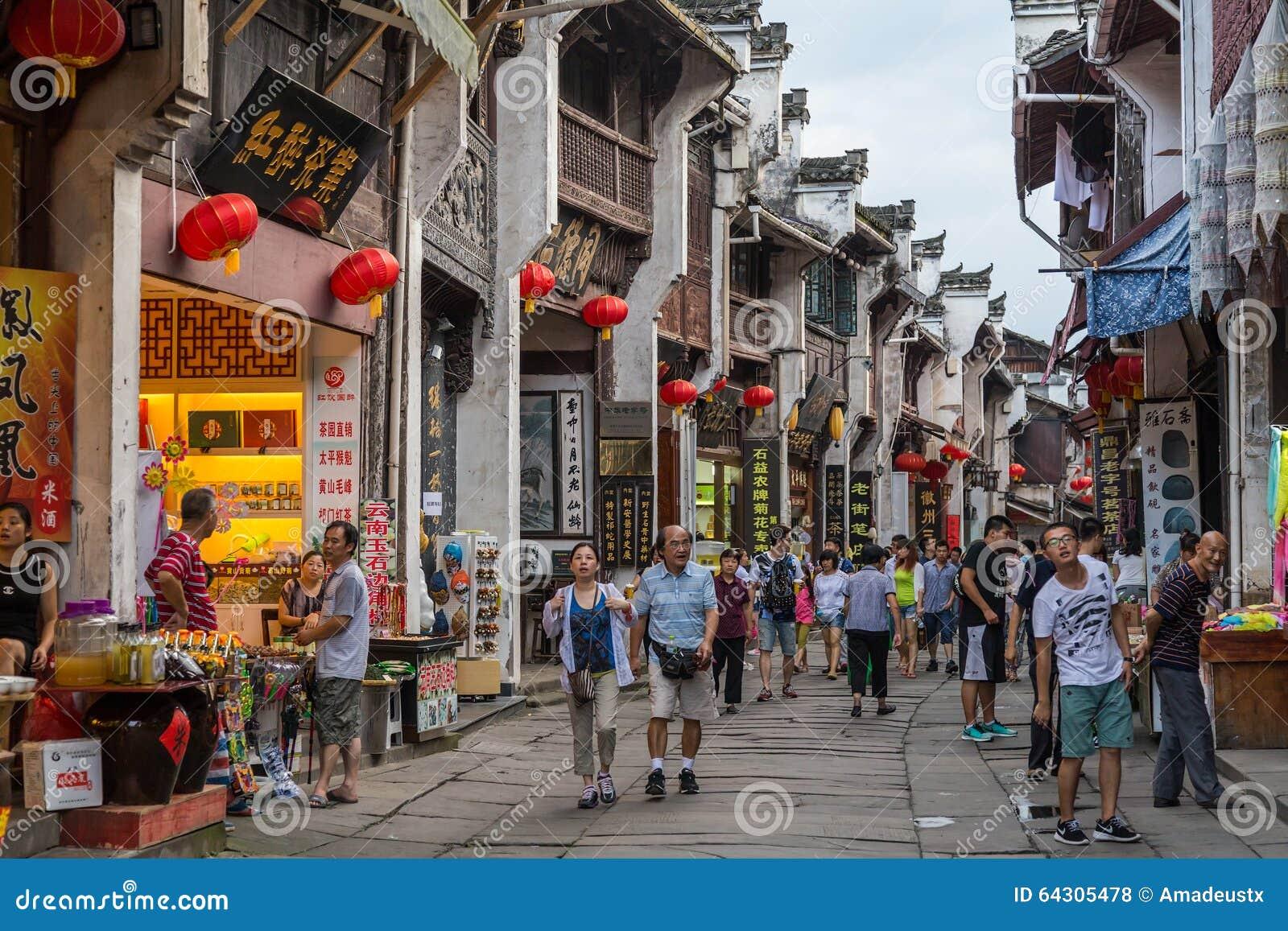 Huangshan Tunxi City, China - Circa September 2015: City ...