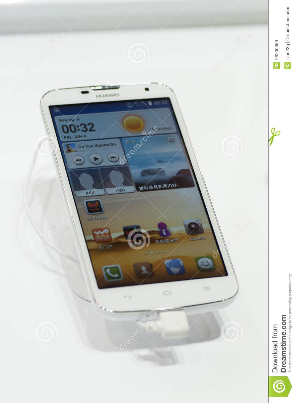 Huawei Ascend G730  Mobile World Congress 2014 Editorial