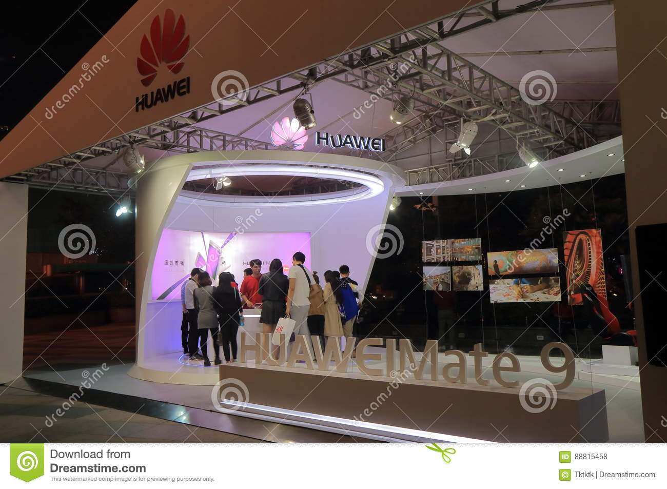 Huawei Chinese Mobile Phone Company Editorial Stock Photo - Image of