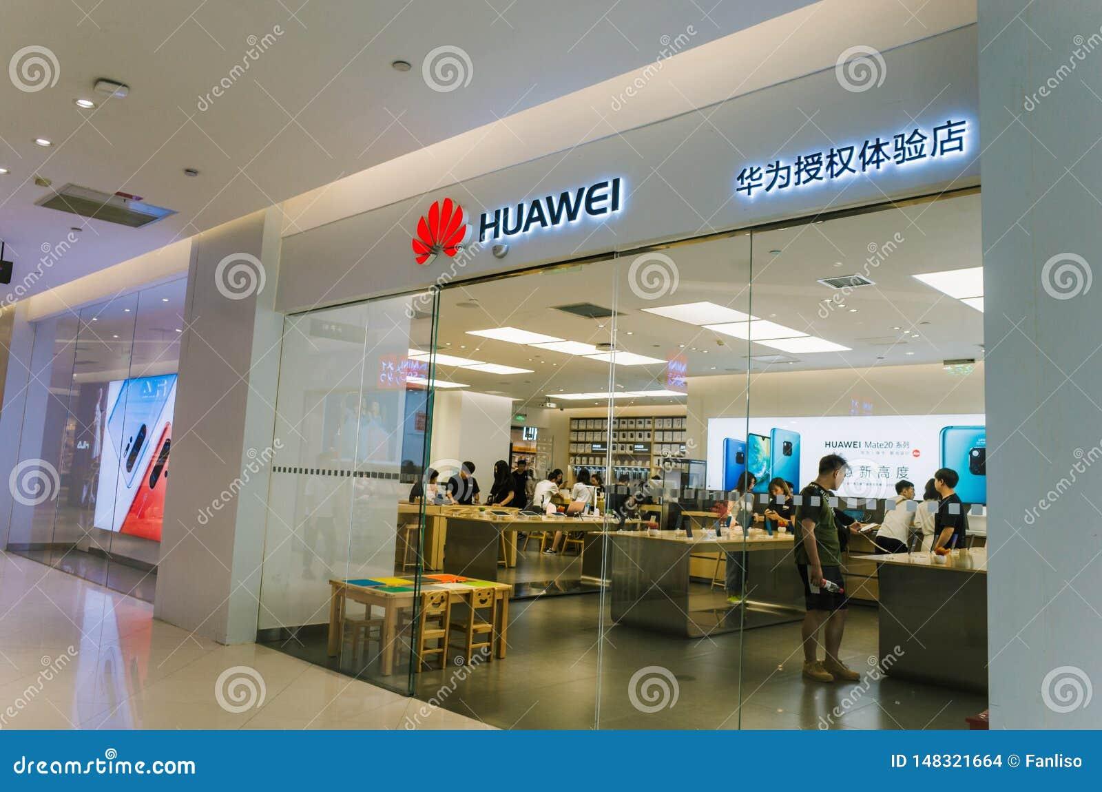 Huawei retail store in Chengdu
