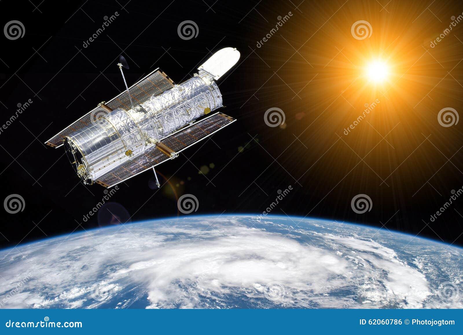 Hubble teleskop elemente dieses bildes geliefert von der nasa