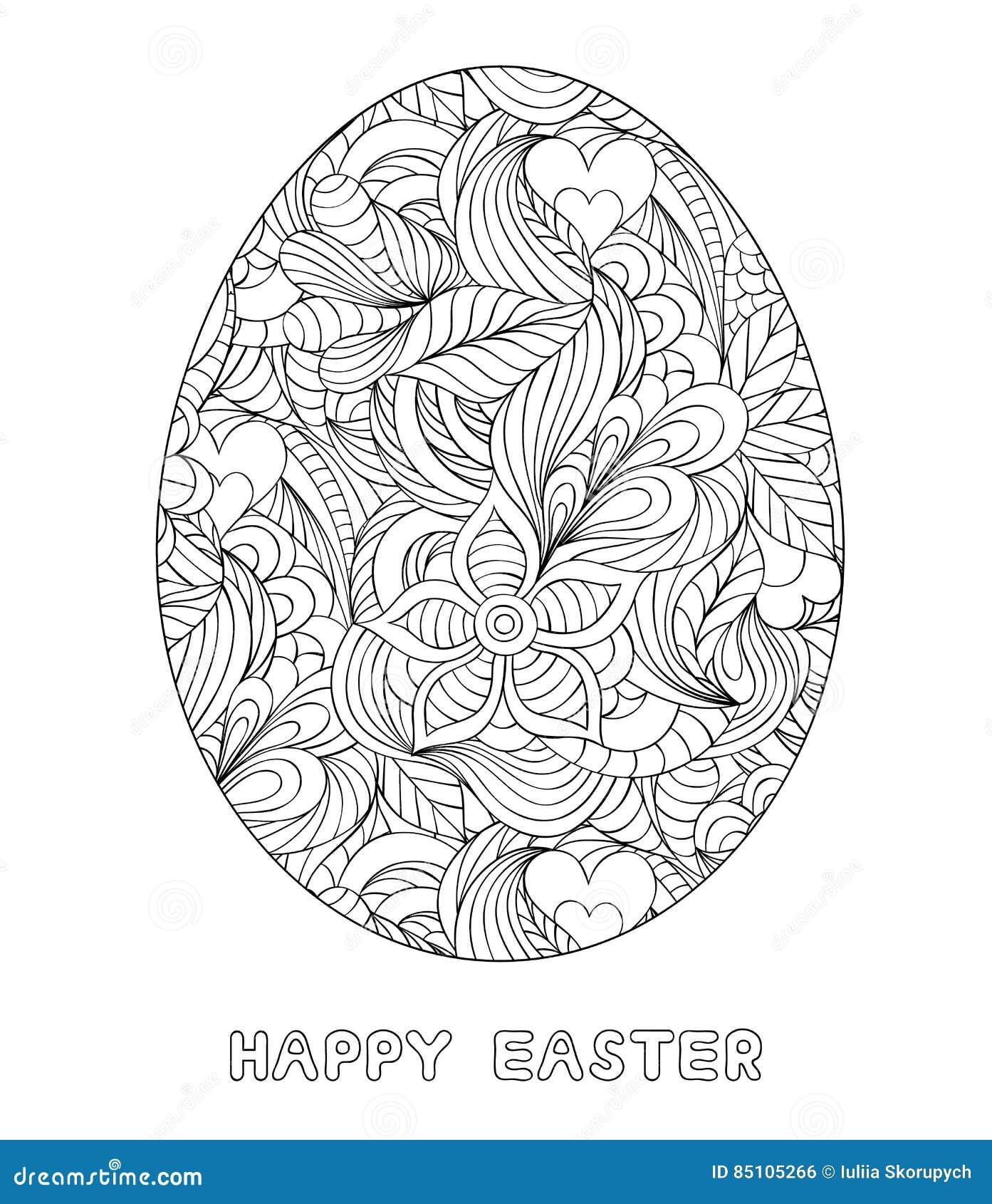 Huevo de Pascua abstracto ilustración del vector. Ilustración de ...