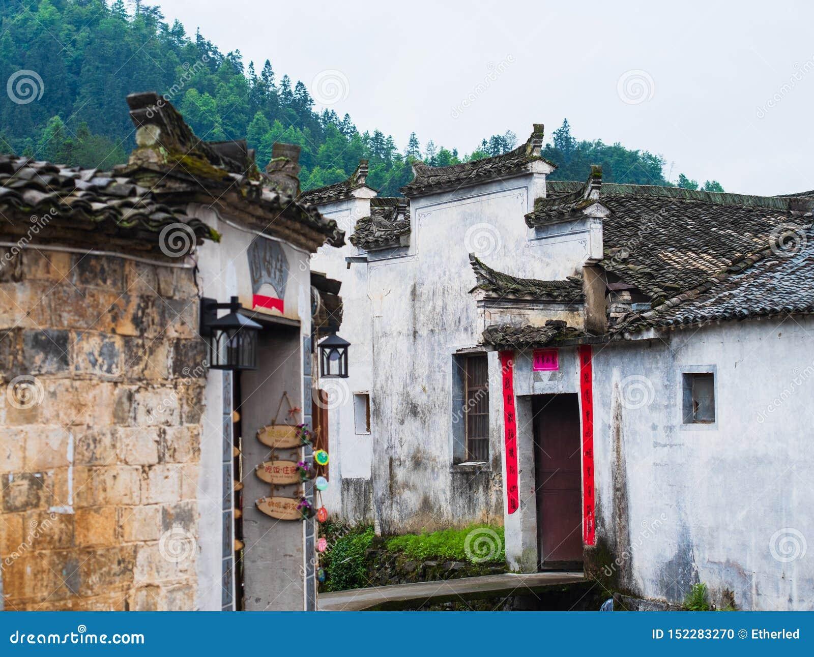 Huizhou-Architektur in China