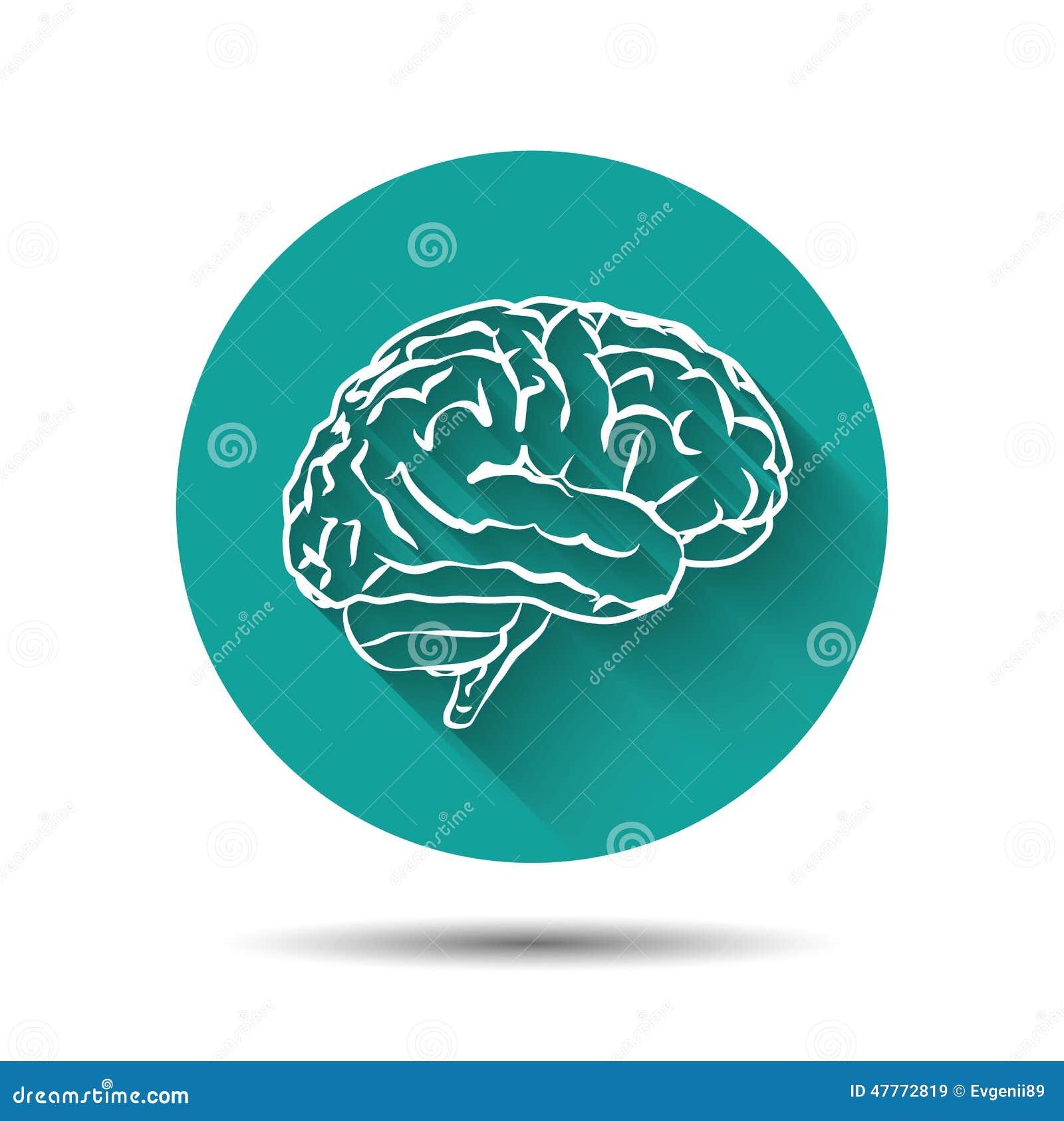 Flat Brain Icon